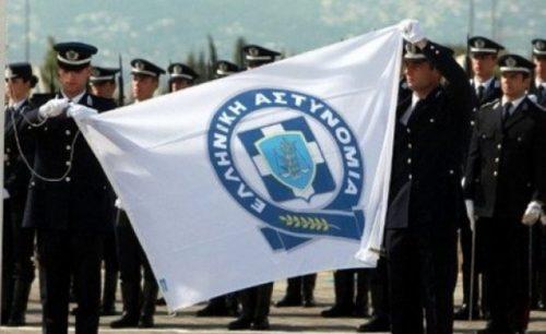 Εορτασμός της «Ημέρας των Αποστράτων της Ελληνικής Αστυνομίας» – Εκδηλώσεις στα Γρεβενά