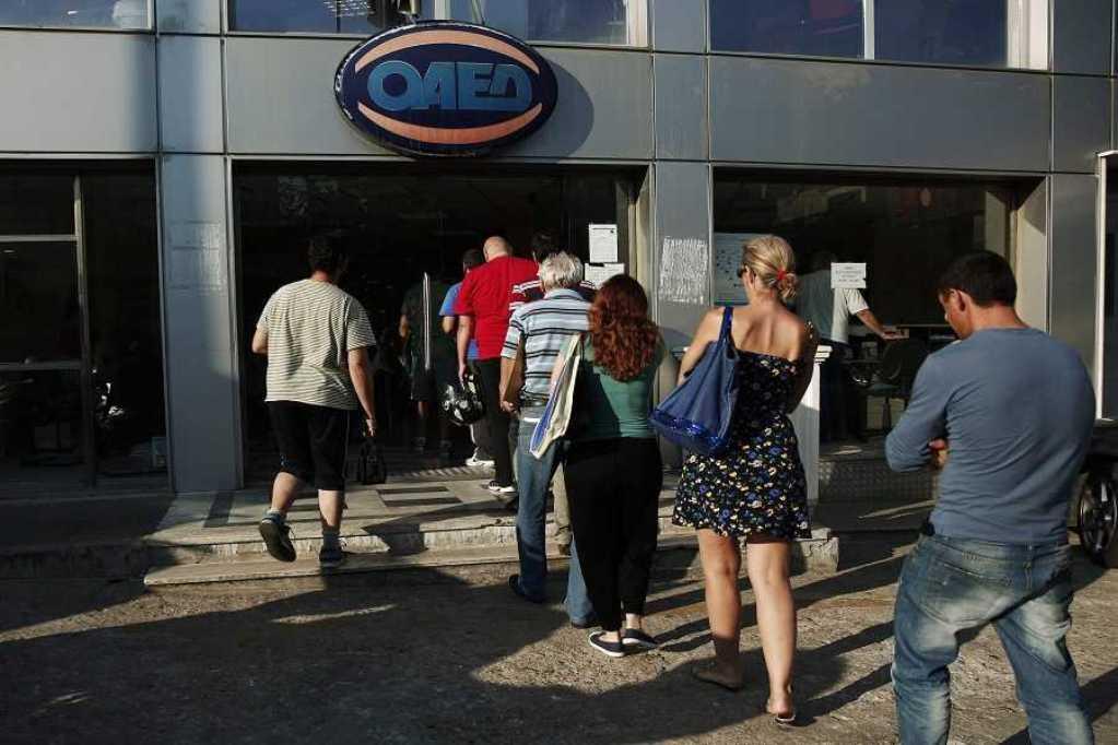 ΟΑΕΔ: Διαγραφή δελτίου ανεργίας -Ποιοι είναι οι λόγοι
