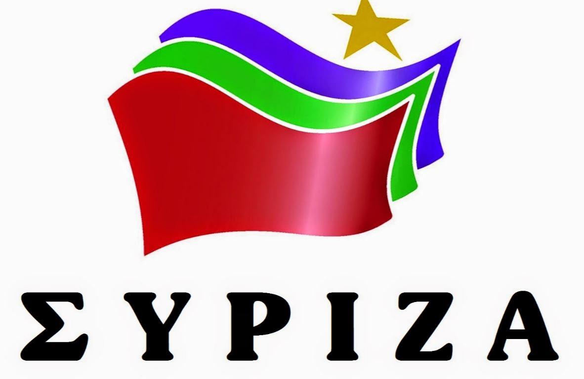 Aυτό είναι το ψηφοδέλτιο του ΣΥΡΙΖΑ στα Γρεβενά