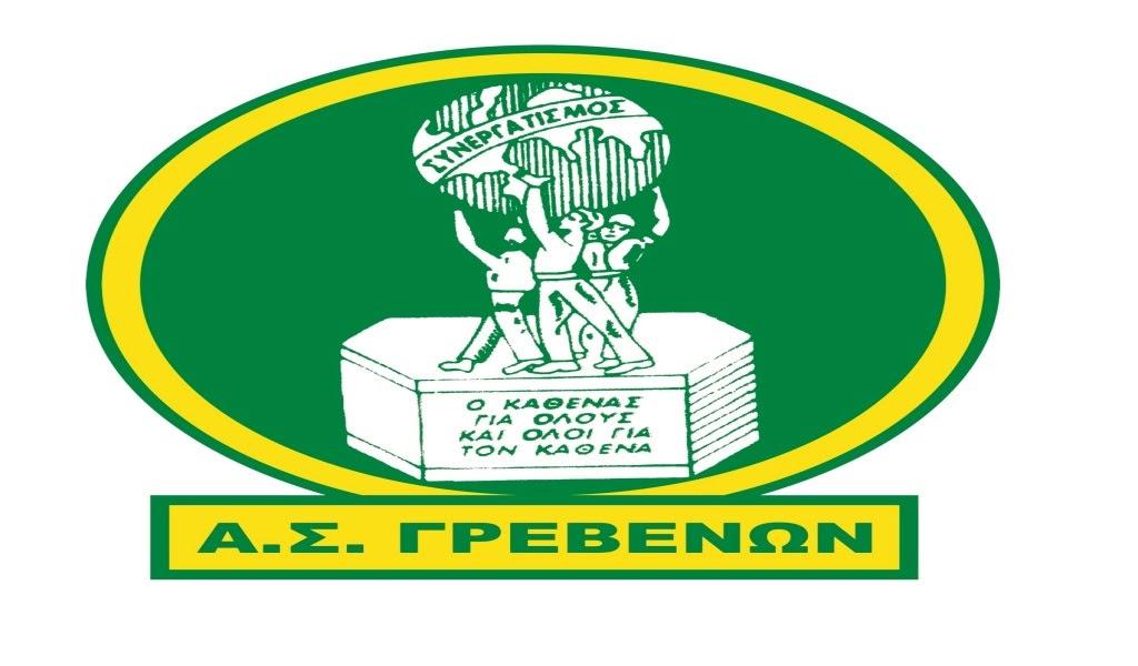 Ανακοίνωση από τον Αγροτικό Συνεταιρισμό Γρεβενών
