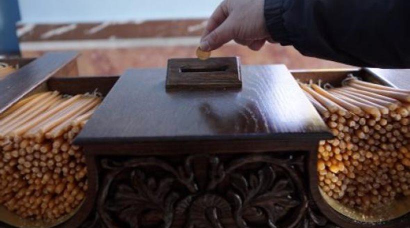 Κρίση και στο παγκάρι της εκκλησίας – Πιστοί ρίχνουν κουμπιά αντί για κέρματα