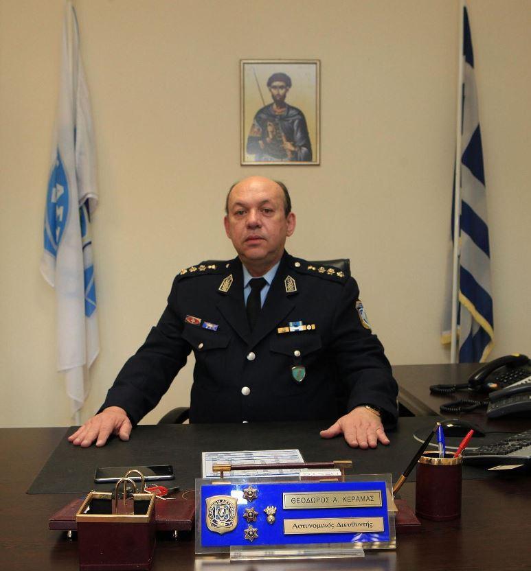 Κρίσεις Αστυνομίας: Προήχθη σε Ταξίαρχο ο Διευθυντής Αστυνομίας Κοζάνης κ. ΚΕΡΑΜΑΣ Θεόδωρος