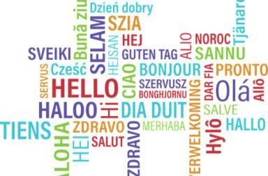 Έκδοση αποτελεσμάτων του Κρατικού Πιστοποιητικού Γλωσσομάθειας
