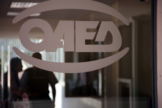 ΟΑΕΔ: 1.472 ευρώ με δύο επιδόματα – Ποιοι τα δικαιούνται