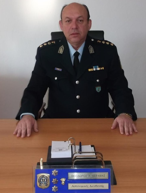 O Θεόδωρος Κεραμάς νέος γενικός αστυνομικός διευθυντής Δυτικής Μακεδονίας