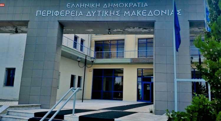 Δυτική Μακεδονία: 10 εκ. ευρώ για την ενίσχυση των Υπηρεσιών Υγείας λόγω Covid 19