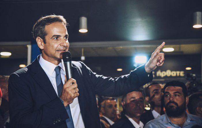 Ποιοι θα είναι οι νέοι υπουργοί της κυβέρνησης Μητσοτάκη