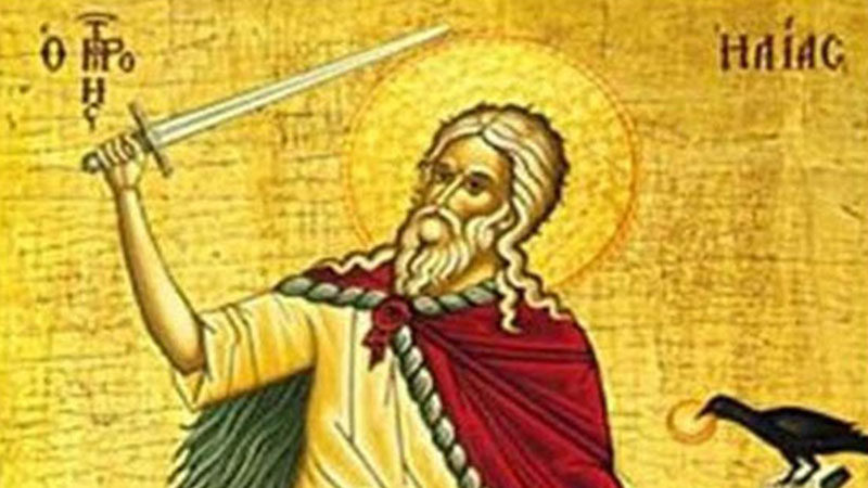 Προφήτης Ηλίας: Τι γιορτάζουμε στις20 Ιουλίου