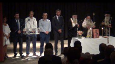 Ορκίστηκε σήμερα η νέα Δημοτική Αρχή του Δήμου Γρεβενών(Βίντεο – Φωτογραφίες)