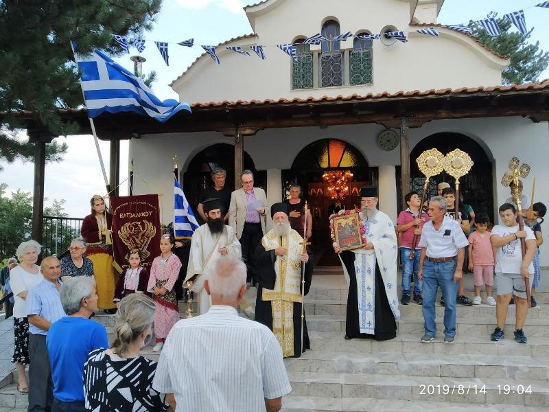 Εορτή της Κοιμήσεως της Θεοτόκου σε χωριά των Γρεβενών
