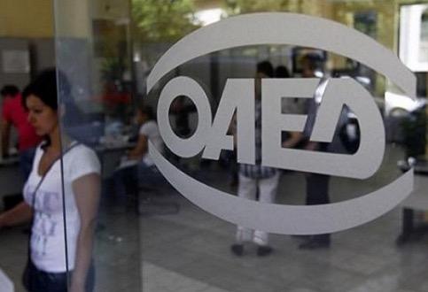 Δύο νέα προγράμματα του ΟΑΕΔ για 5.000 ανέργους – Ποιοι θα λάβουν επίδομα 2.800 ευρώ
