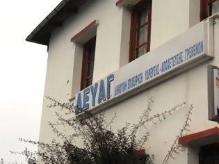 Προειδοποίηση, μέσω εξωδίκου, της ΔΕΗ στην ΔΕΥΑ Γρεβενών, για ληξιπρόθεσμες οφειλές ύψους 1.544.396 ευρώ