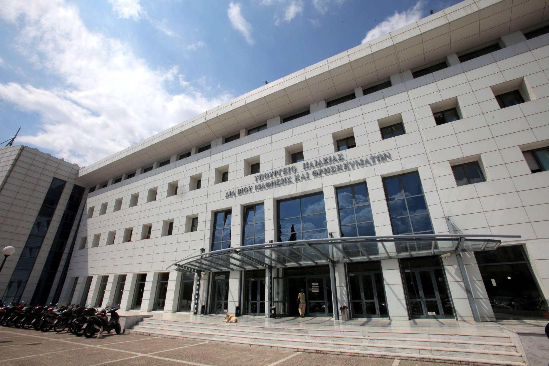 Πανελλαδικές 2019: Έως την Τετάρτη θα αναρτηθούν οι βάσεις εισαγωγής