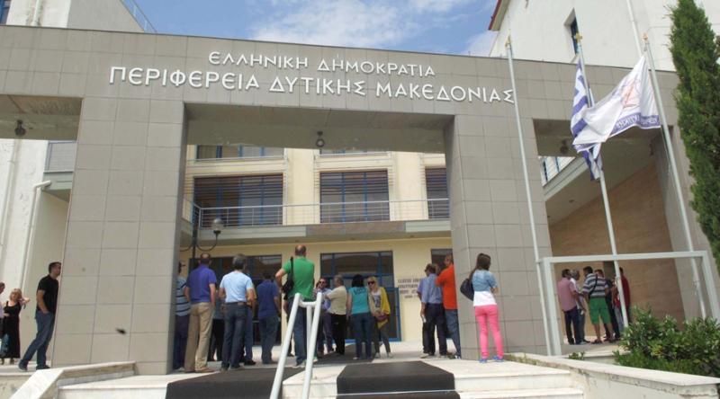Παράταση της προθεσμίας υποβολής αιτήσεων, στο πλαίσιο της Πρόσκλησης για την Ενίσχυση Επιχειρήσεων στη Δυτική Μακεδονία
