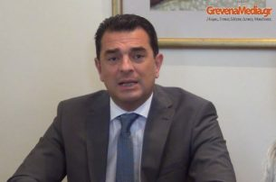 Γρεβενά: Δηλώσεις του υφυπουργού Γεωργίας (Βίντεο – Φωτογραφίες)