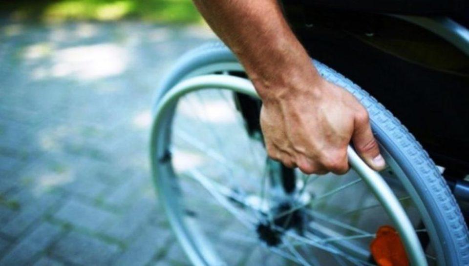 Εκπαίδευση των μαθητών με αναπηρία – Μονόδρομος η ριζική αναδιοργάνωση