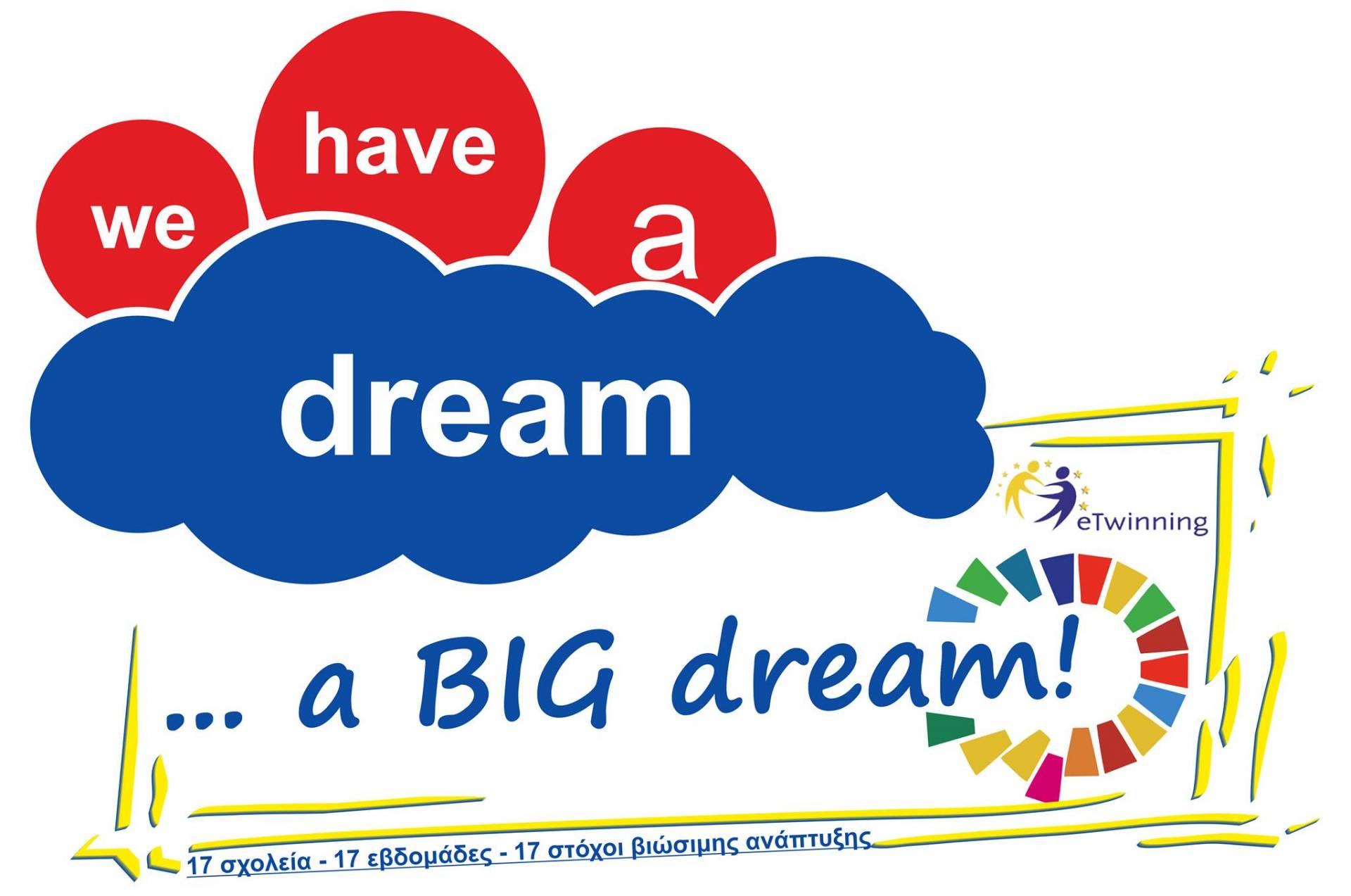 2ο δημοτικό σχολείο Γρεβενών(Γ΄ τάξη): Εκπαιδευτικό πρόγραμμα eTwinning με τίτλο: «we have a dream, a big dream»