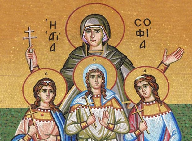 Ιερά Αγρυπνία στον Ιερό Ναό Αγίου Αχιλλίου Γρεβενών