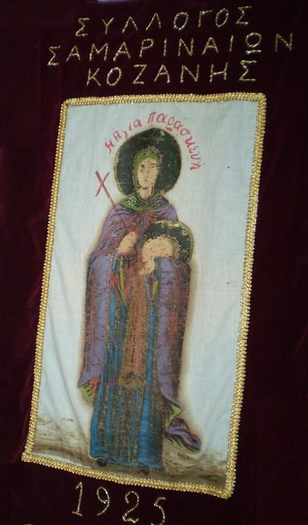 Προσκυνηματική εκδρομή την Κυριακή 22 Σεπτεμβρίου στον Άγιο Παίσιο και στο μοναστήρι της Αγίας Αναστασίας