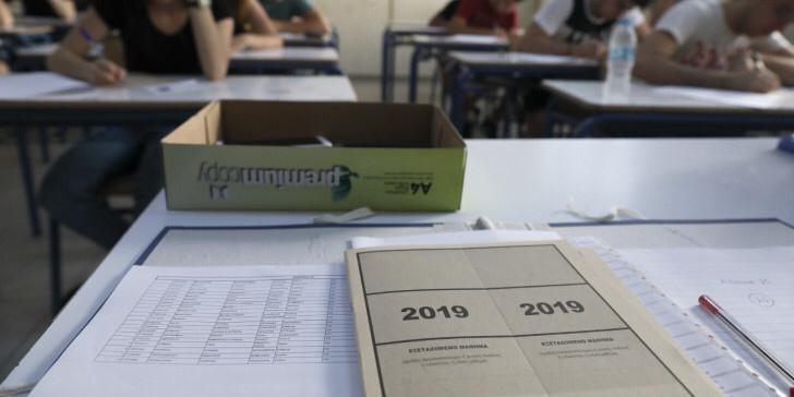 Πανελλήνιες 2019: Ξεκινούν οι Επαναληπτικές Εξετάσεις -Αρχή με Νεοελληνική Γλώσσα