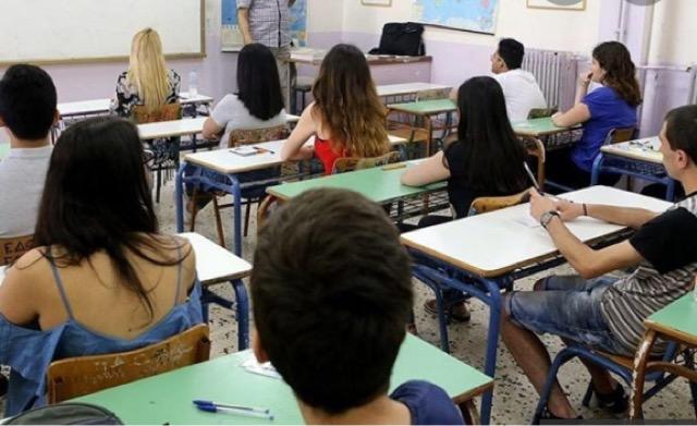 Οι μαθητές επιστρέφουν στα θρανία -Πόσα κενά υπάρχουν στα σχολεία, πότε θα καλυφθούν