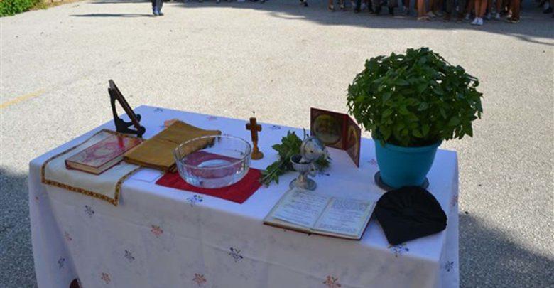 Το πρόγραμμα αγιασμών των σχολείων στο Δήμο Βοΐου