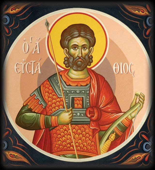 Ιερά Αγρυπνία θα τελεστεί σήμερα Πέμπτη 19 προς Παρασκευή 20 Σεπτεμβρίου στον Ιερό Ναό Αγίας Παρασκευής