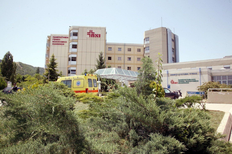 Προσλήψεις 210 ατόμων στο Πανεπιστημιακό Γενικό Νοσοκομείο Ιωαννίνων μέσω ΑΣΕΠ