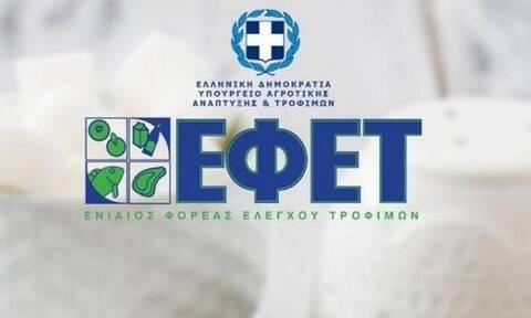 ΕΦΕΤ:Ανάκληση ζωμού λαχανικών σε σκόνη