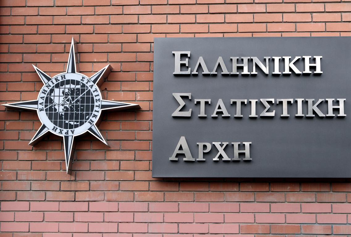 ΕΛΣΤΑΤ: Στο 16,2% μειώθηκε η ανεργία το πρώτο τρίμηνο
