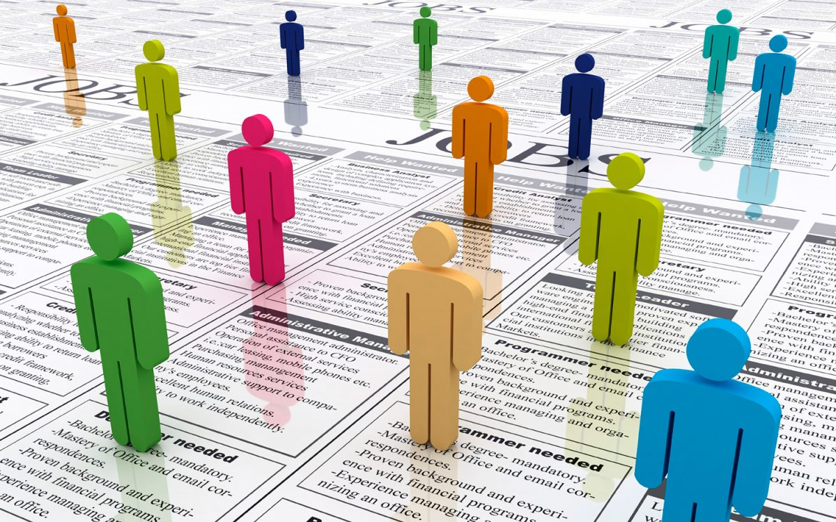 Πλήρωση τριών θέσεων ειδικών κατηγοριών προσωπικού – Πρόσληψη με ειδική σύμβαση εργασίας ιδιωτικού δικαίου ορισμένου χρόνου