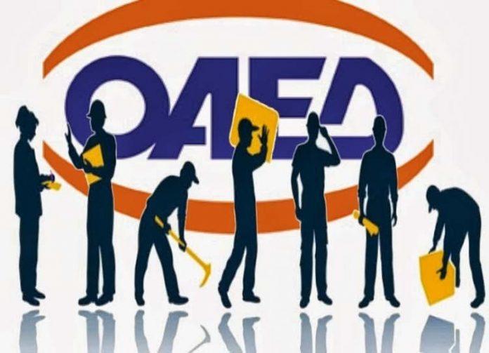 ΟΑΕΔ:Πρόγραμμα για να βρουν δουλειά 2.000 μακροχρόνια άνεργοι