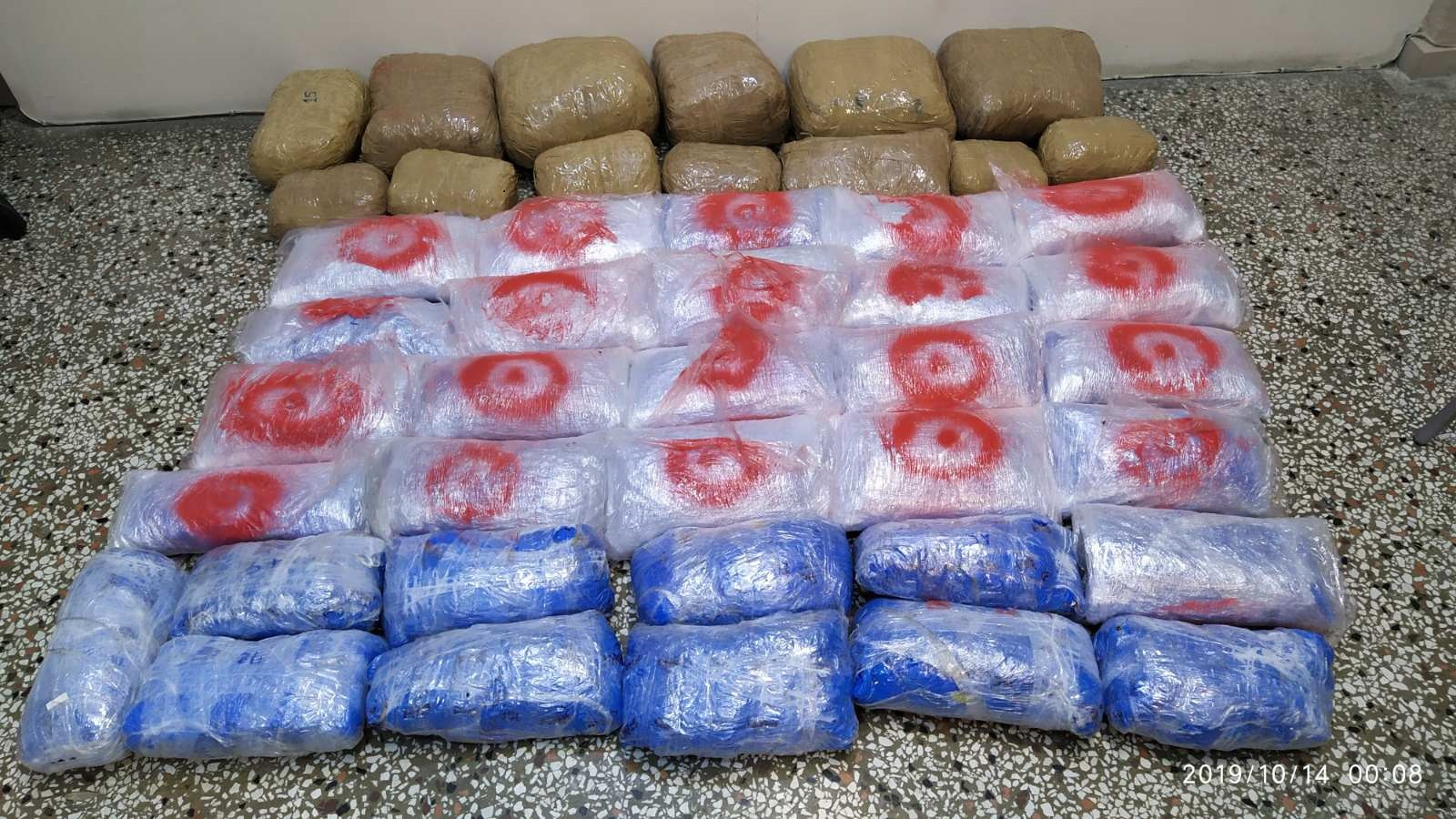 Σύλληψη δύο αλλοδαπών για κατοχή και μεταφορά 55 κιλών και 400 γραμμαρίων ακατέργαστης κάνναβης στην Καστοριά