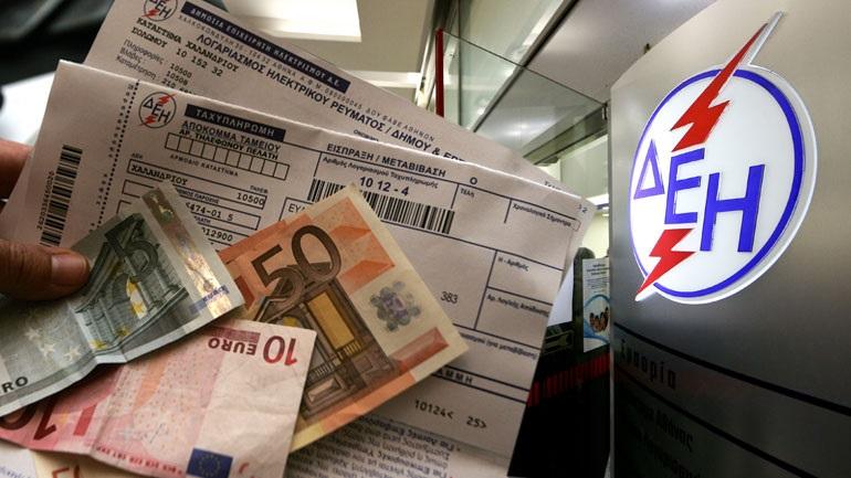 ΔΕΗ:Πρεμιέρα για τον τηλεφωνικό διακανονισμό ρύθμισης χρεών – Χαμηλότερες προκαταβολές