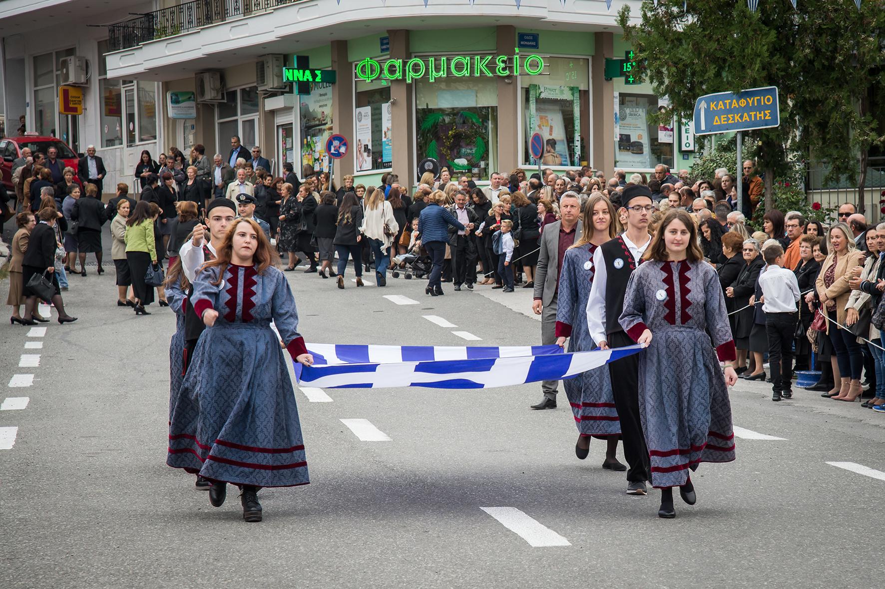 Εορταστικές εκδηλώσεις για την 107η επέτειο της απελευθέρωσης της Δεσκάτης