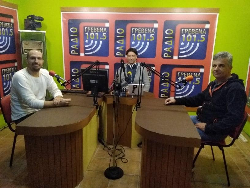 Ο πρόεδρος του Εμπορικού Συλλόγου Γρεβενών κ.Κώστας Δημάδης και ο Βασίλης Ίττης ζωντανά στο Ράδιο Γρεβενά 101.5