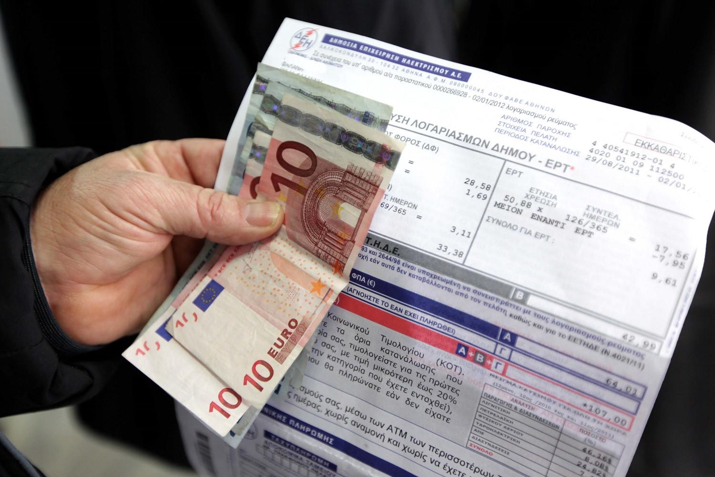 ΔΕΗ:Έρχονται μειωμένες τιμές στο ηλεκτρικό ρεύμα