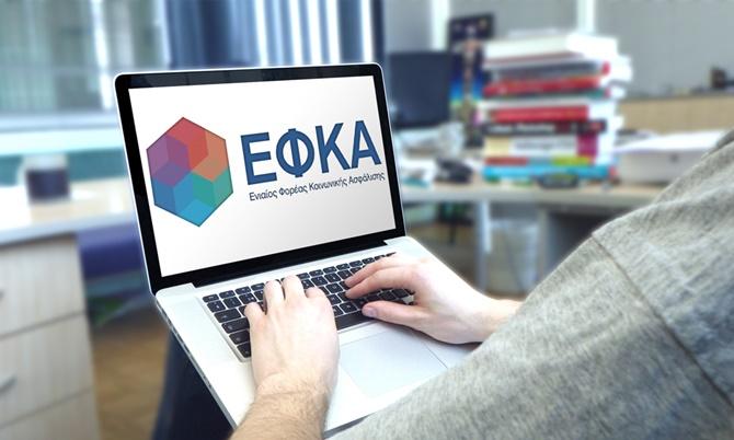 ΕΦΚΑ : Νέες ηλεκτρονικές υπηρεσίες για τους αγρότες