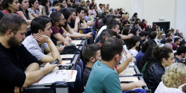 Αλαλούμ με τις μετεγγραφές φοιτητών -Ετσι «βουλιάζουν» τα Πανεπιστήμια