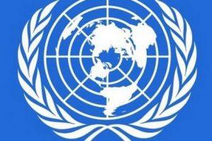 Γρεβενά:Εορτασμός της ημέρας των Ηνωμένων Εθνών την Πέμπτη 24 Οκτωβρίου