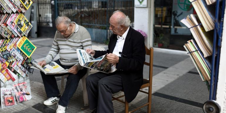 «Κλείδωσε» το κοινωνικό μέρισμα για τον Δεκέμβριο -Ποια κριτήρια θα ισχύσουν