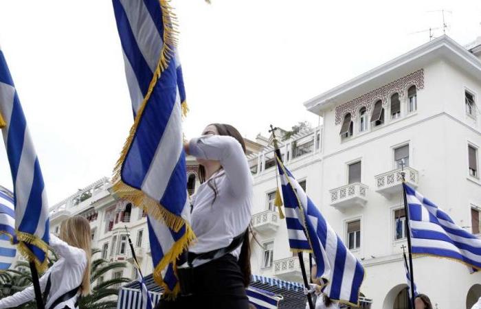 Κλήρωση τέλος, η σημαία στους άριστους -Εγκύκλιος του υπουργείου Παιδείας στα σχολεία