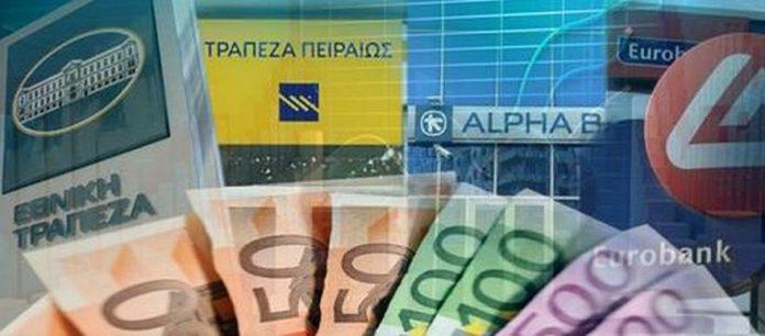 Τράπεζες:Όλες οι χρεώσεις για απώλεια PIN και επανέκδοση κάρτας -Αναλυτικά τι ισχύει