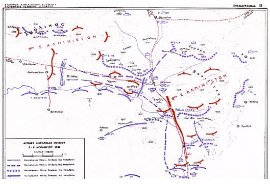 Η Εξέλιξη της Μάχης της Πίνδου 3-9 Νοεμβρίου 1940 μέσα από τον χάρτη