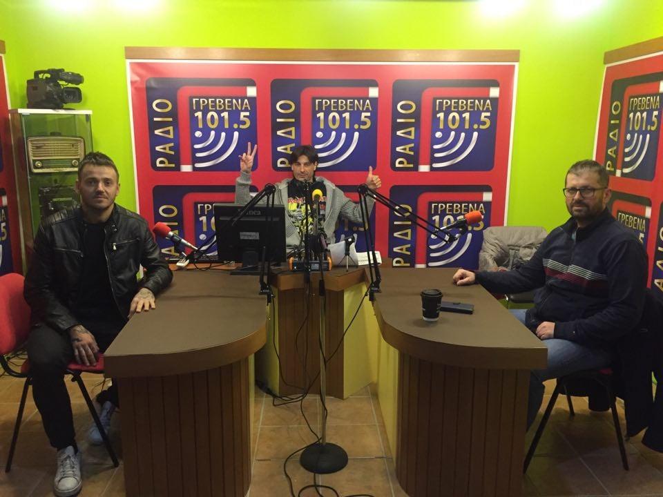 Η συνέντευξη του Πρωτέα Γρεβενών στο Ράδιο Γρεβενά 101,5
