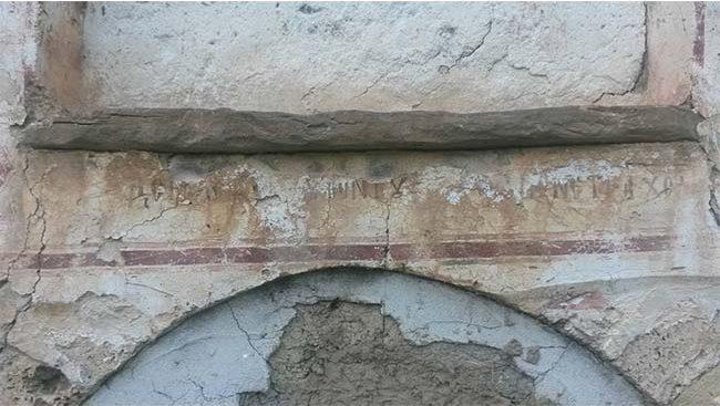 Η αλήθεια για την Βλάχικη γλώσσα. Ανακοίνωση της  ΠΟΠΣΒ. Βλάχικη επιγραφή του 1670 στην Μονή του Αγίου Ζαχαρία στον Γράμμο μόνο με ελληνικούς χαρακτήρες.