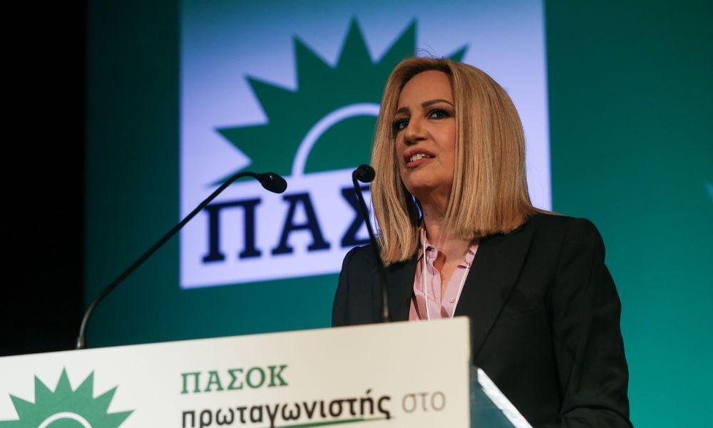 Στις 23-24 Νοεμβρίου το έκτακτο συνέδριο του ΠΑΣΟΚ
