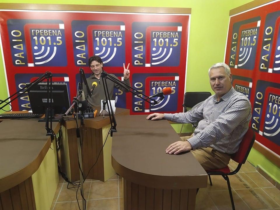 Η συνέντευξη του Γραμματέα της Ν.Ε. του ΣΥΡΙΖΑ Γρεβενών Γεώργιου Καλαμάρα στο Ράδιο Γρεβενά 101.5
