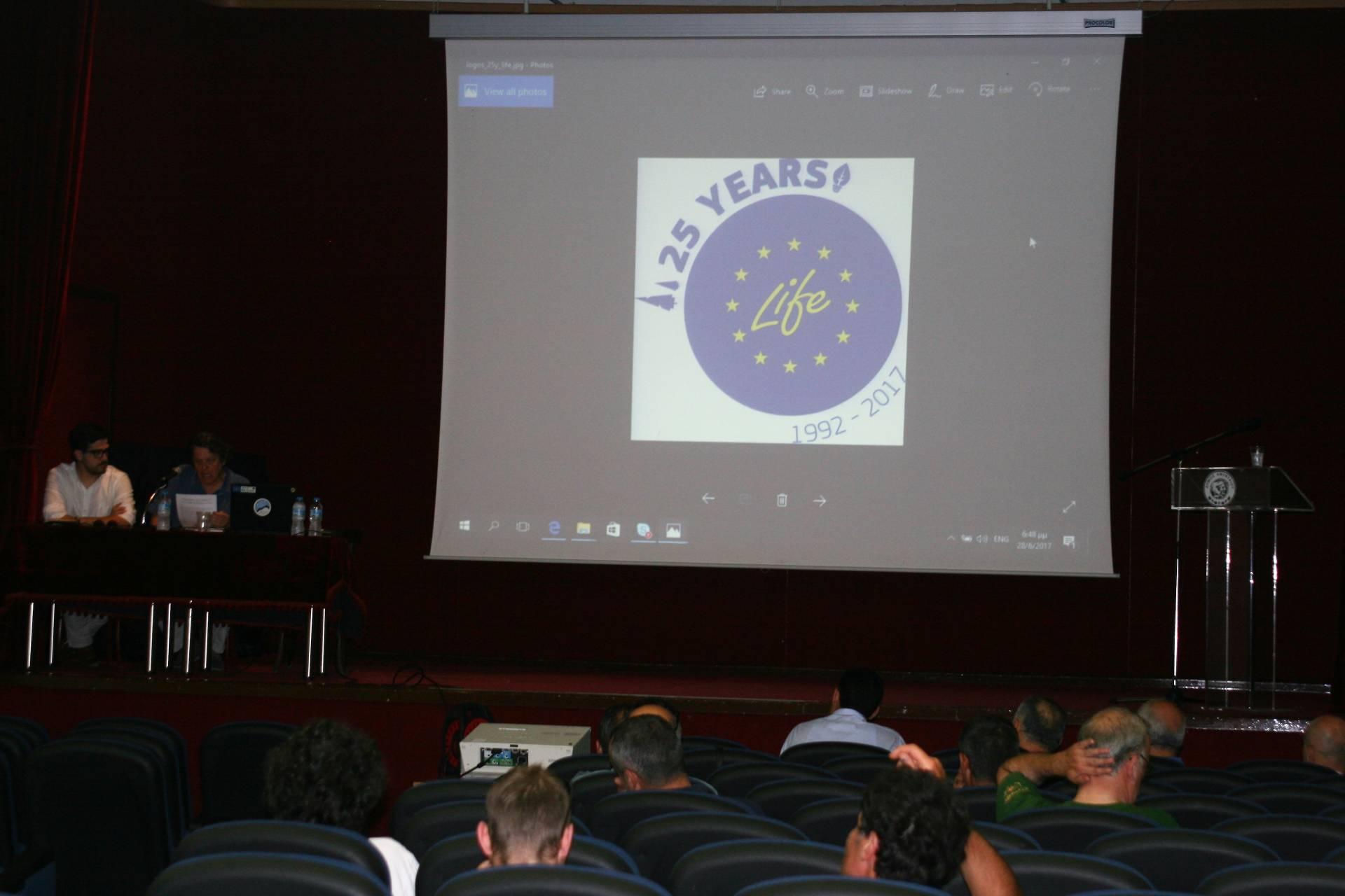 Εκδηλώσεις προώθησης του τοπικού σήματος «Καφέ Αρκούδας» για τη σήμανση προϊόντων και υπηρεσιών φιλικών προς την Αρκούδα