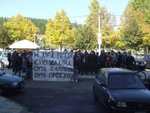 Γρεβενά: Πορεία των μαθητών των Λυκείων του Νομού Γρεβενών (Βίντεο – Φωτογραφίες)